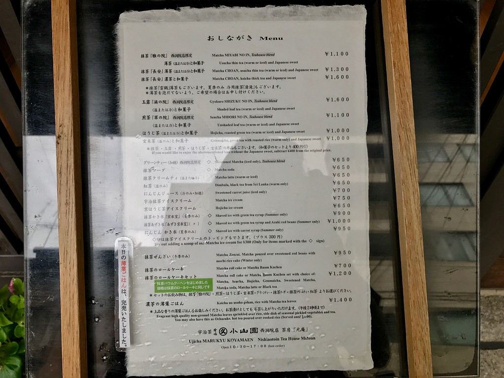 The menu, printed on Japanese washi paper, is available in English and Japanese