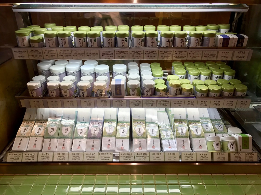Marukyu Koyamaen stocks an extensive variety of matcha and loose-leaf teas.