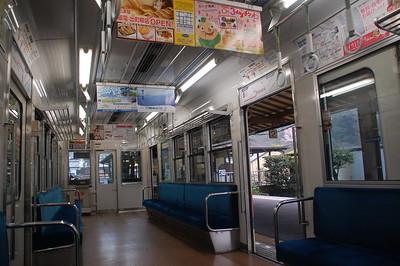 Eizan Kurama Line