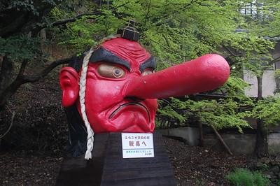 Mount Kurama, Kyoto 2010