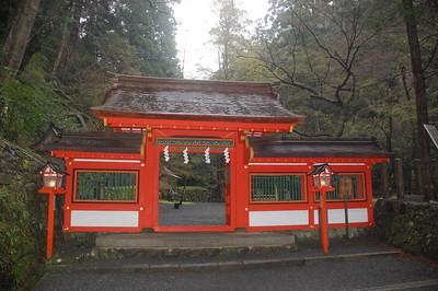 Okunomiya