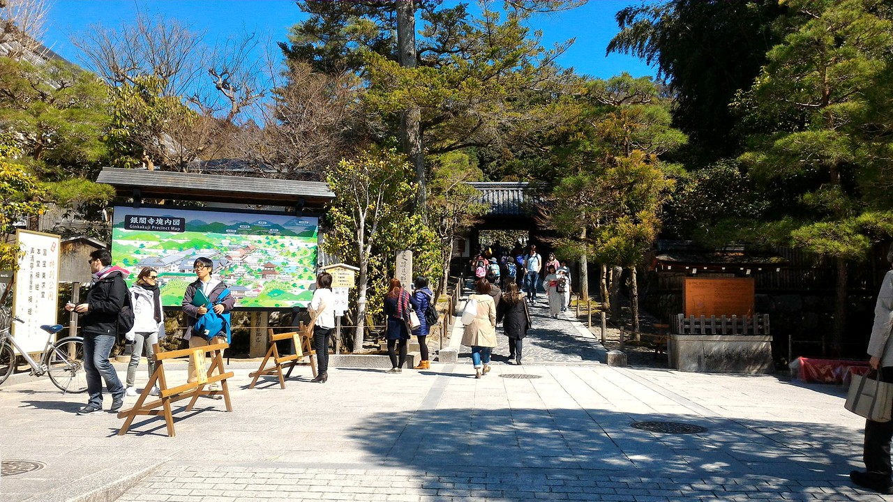 Main Gate of Ginkaku-ji Temple
