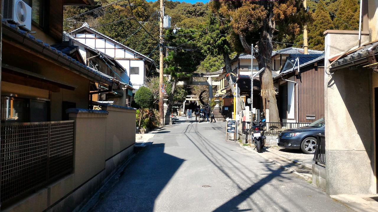 Hachi-jinja Shrine gates