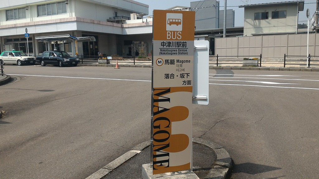 Nakatsugawa Bus Stop 3 for Magome