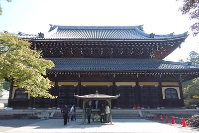 Hattō