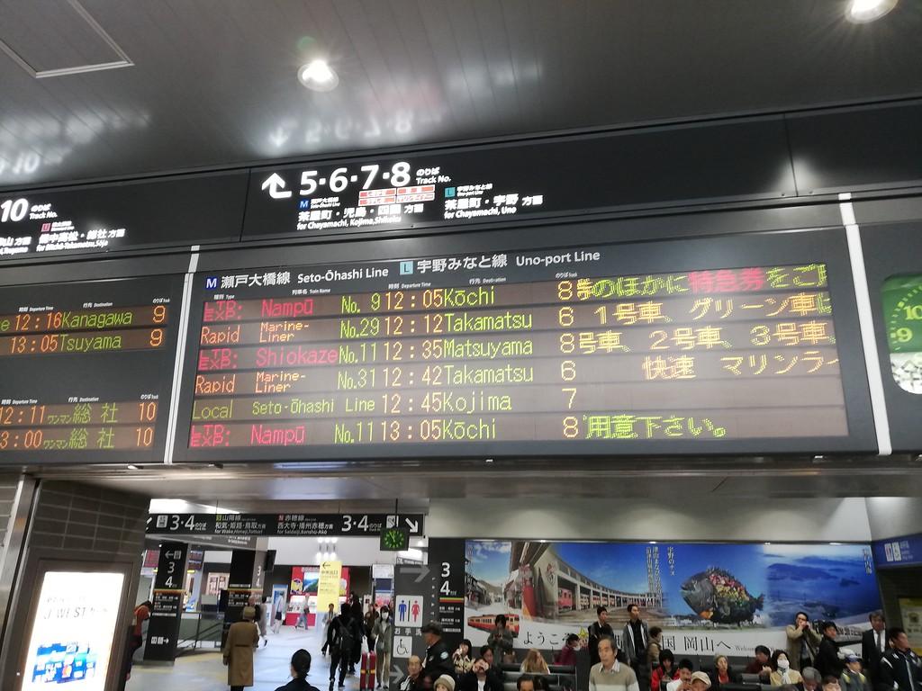 Departure board in Okayama Shinkansen Station