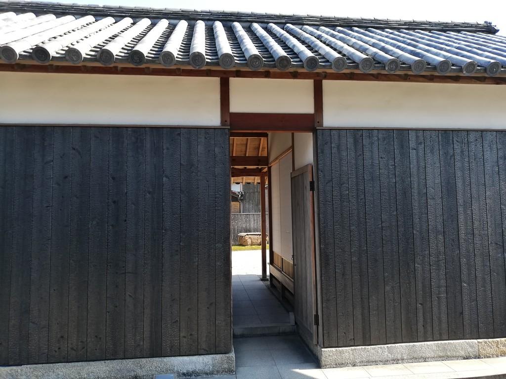 Gokaisho art house exterior