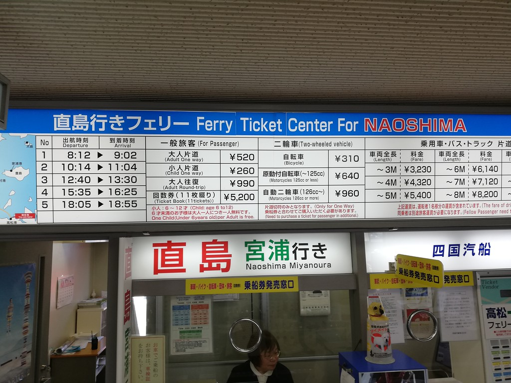 Naoshima ferry ticket window in Takamatsu Port