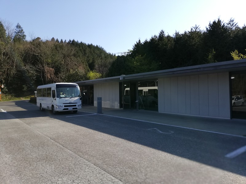 Chichu Art Museum Ticket Center and shuttle bus stop
