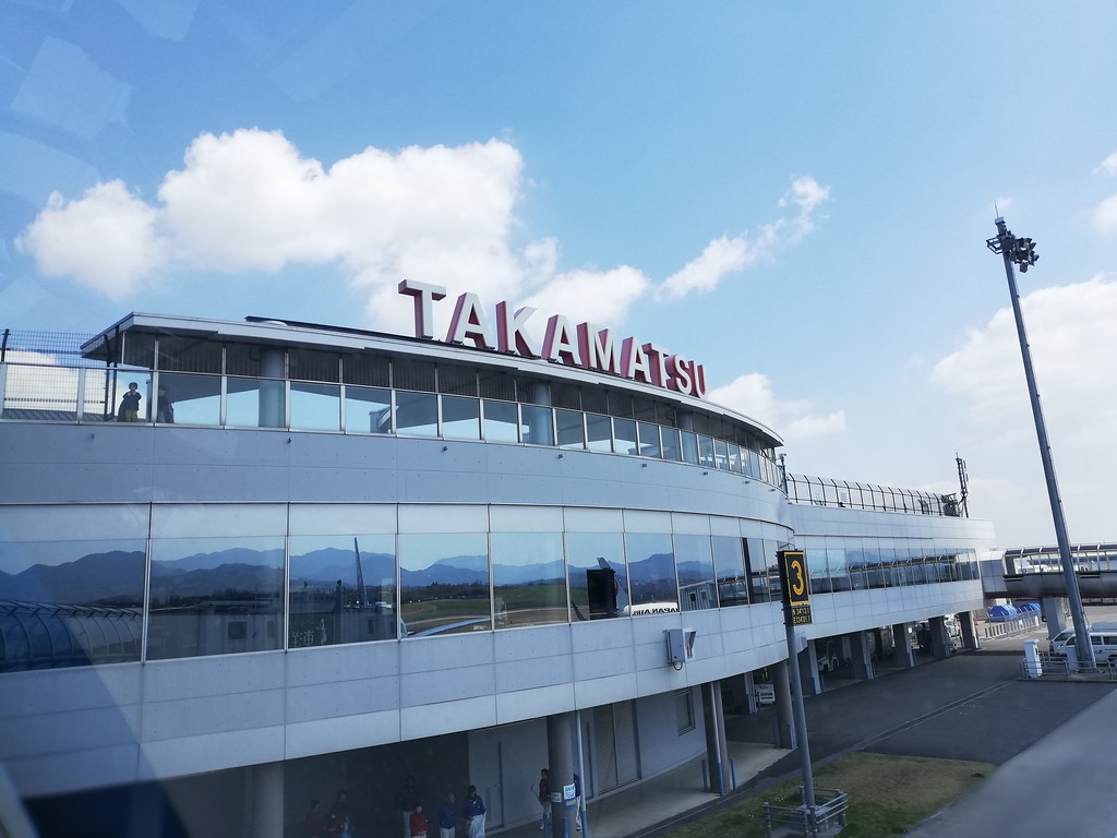 Arriving at Takamatsu Airport