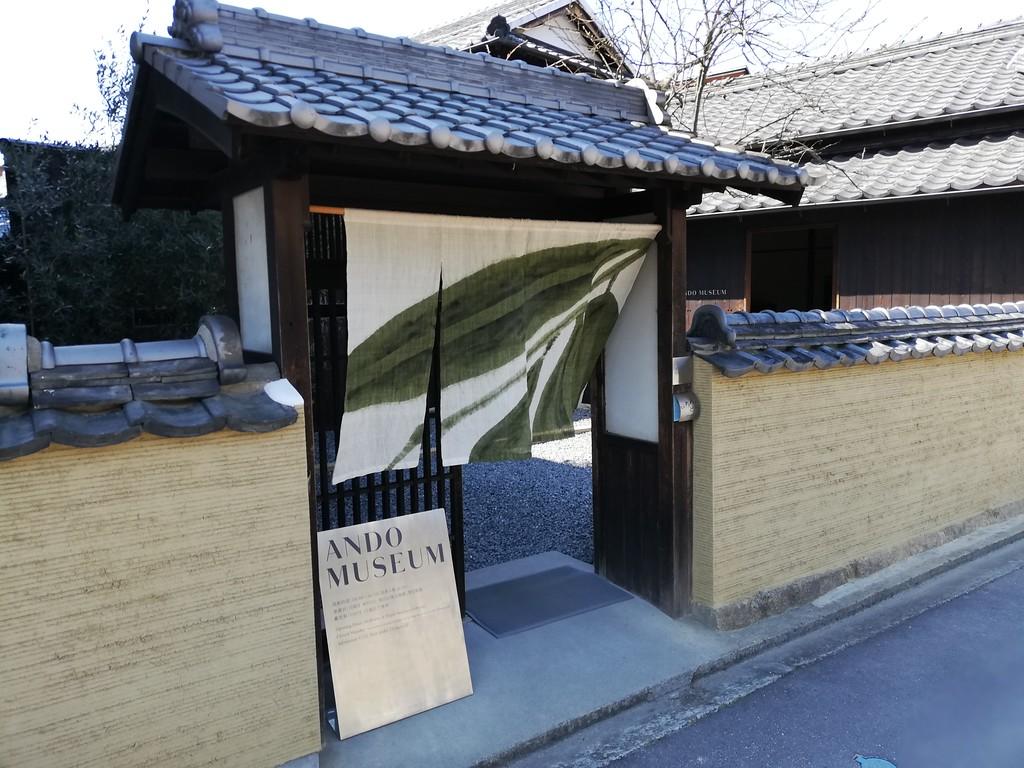 Ando Museum entrance