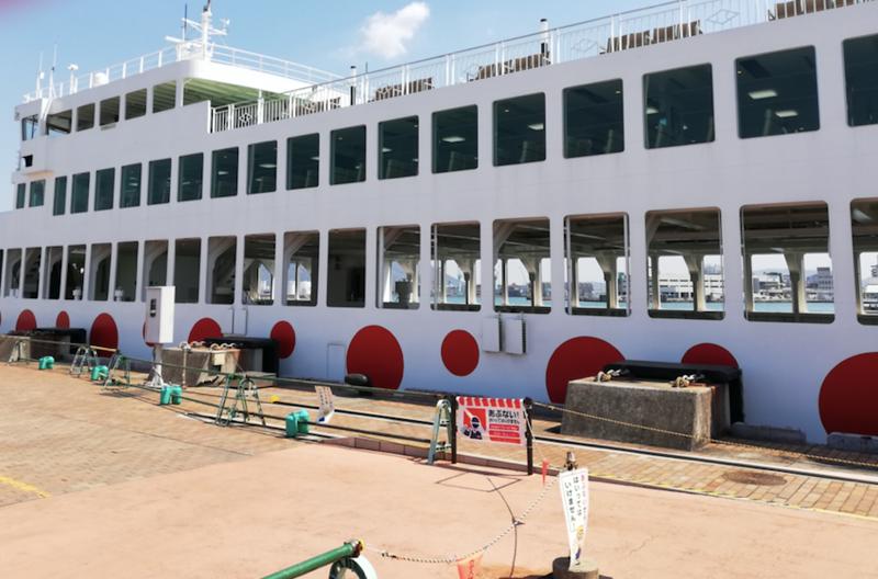 Takamatsu Naoshima ferry