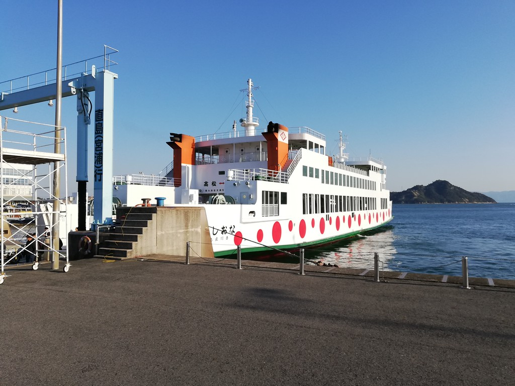 Naoshima-bound ferry in port at Uno