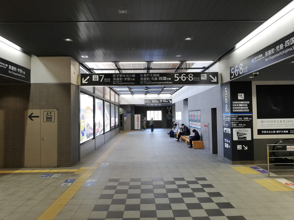 Signs for Seto Line platforms in Okayama Station