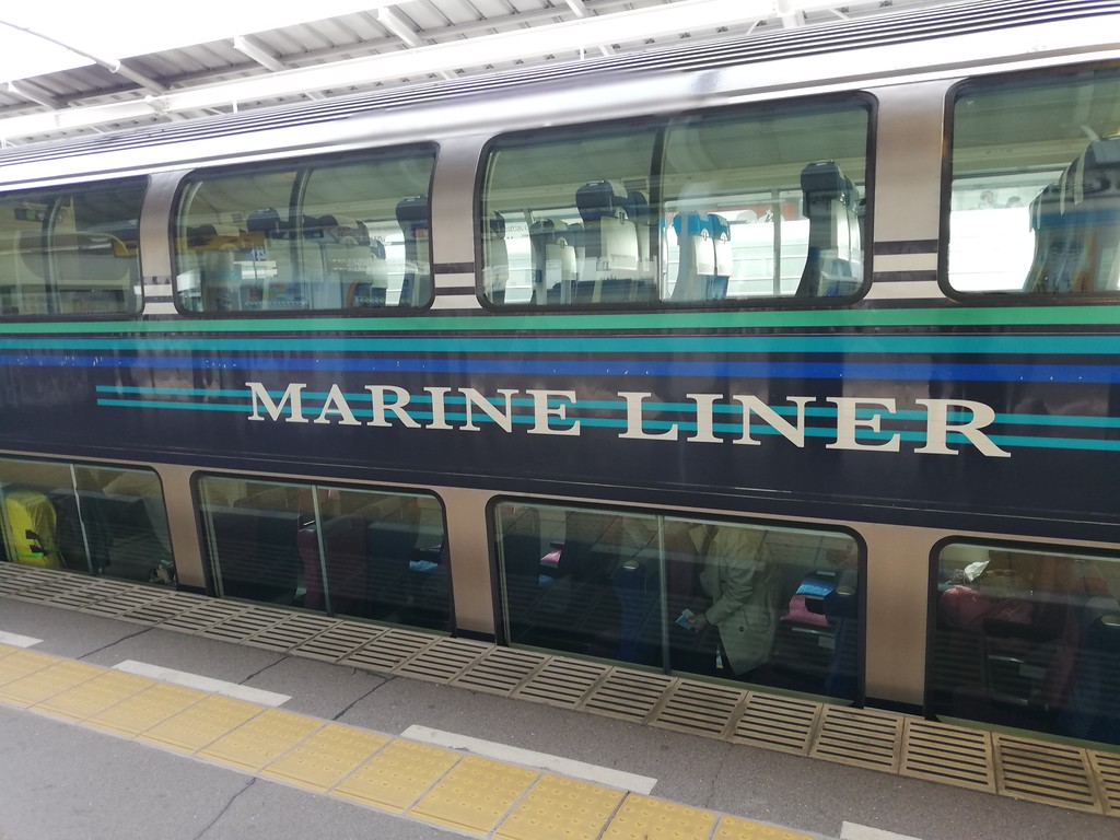 Marine Liner Green Car