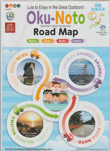 Oku-Noto Road Map