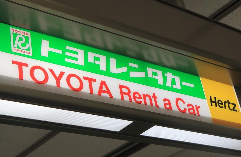 Toyota Rentacar sign. Editorial credit: TK Kurikawa / Shutterstock.com