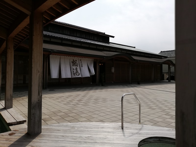 So-yu Onsen in Wakura