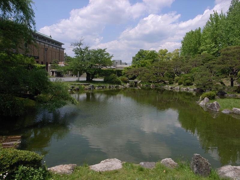 Pond behind Kyoto Municipal Museum Of Art