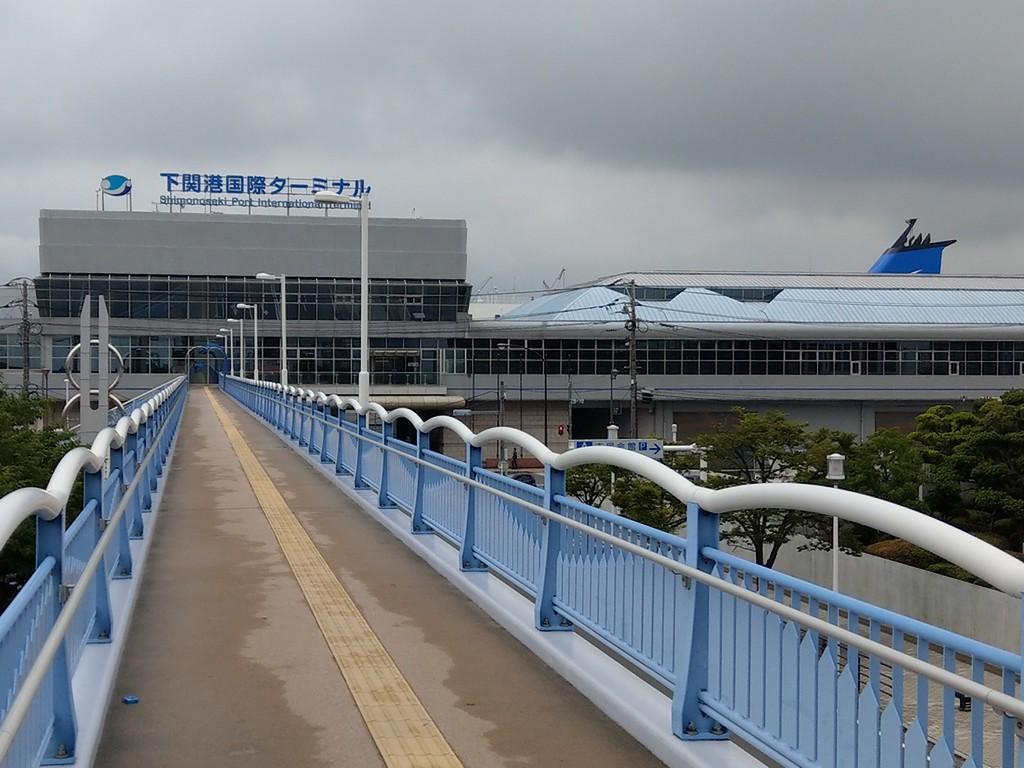 The Shimonoseki International Terminal.
