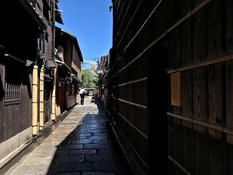 Muraji is on a quiet side street in Gion, just south of the canal.