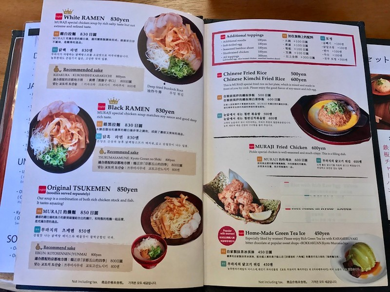 The menu is written in three languages and has photos alongside.