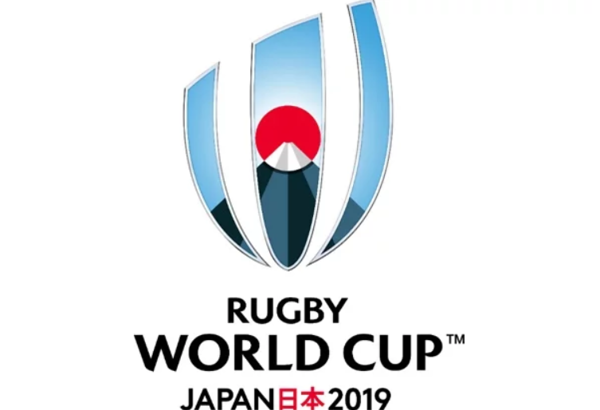 Rugby World Cup sign