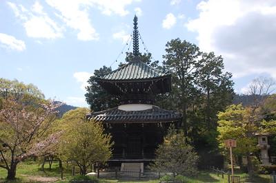 Seiryoji Temple