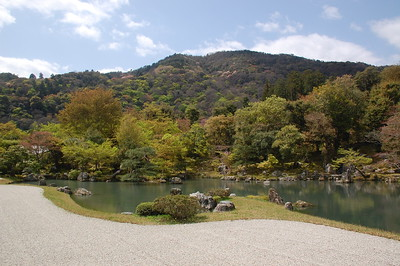 Sōgenchi garden at Tenryūji Temple