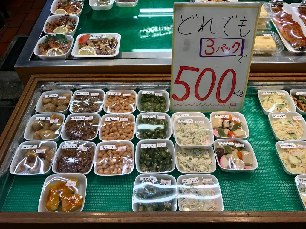 "The sign, which reads ""any 3 packs for JPY500,"" was placed there around 5pm at Banba Shoten."
