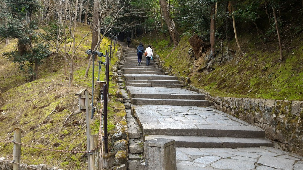 Steps to Bell at Chion-in Temple