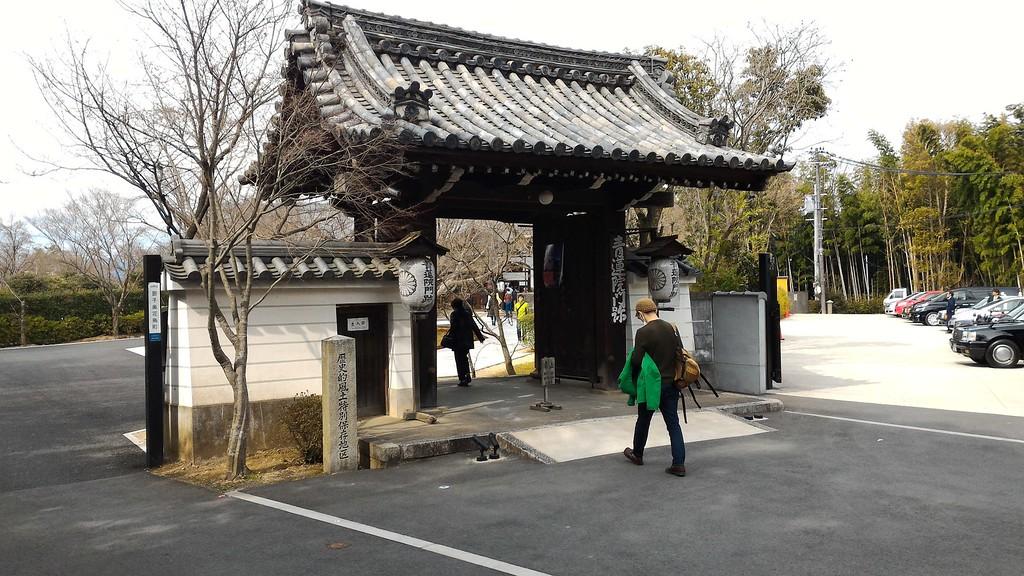 Entrance to Seiryuden
