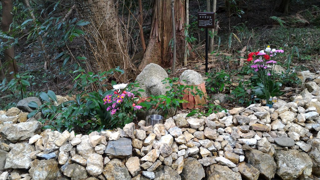 Jizo Figures Along the Trail