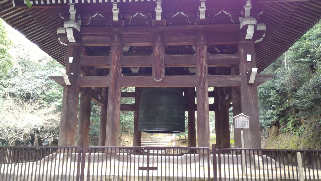 Bell at Chion-in Temple