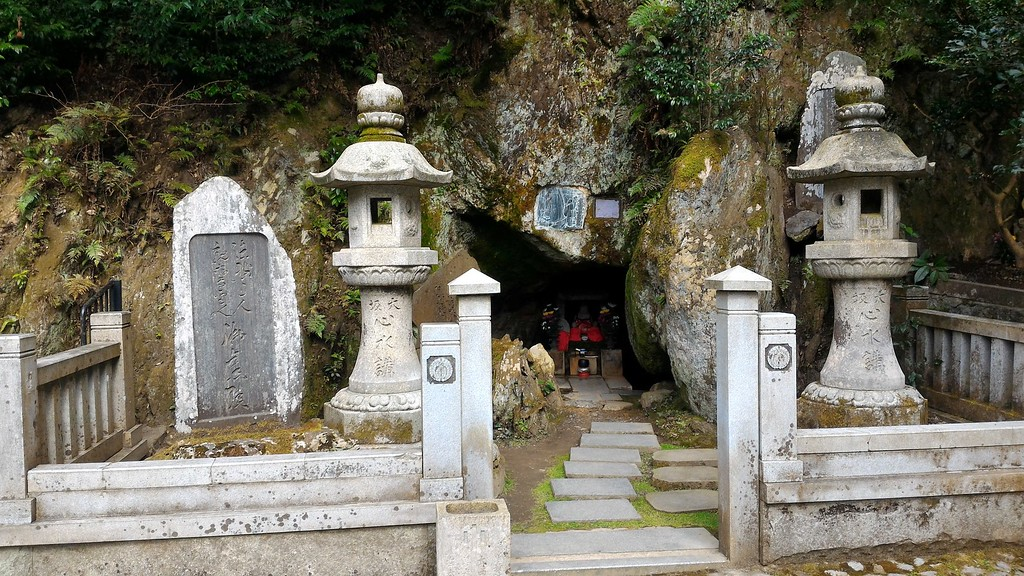 Houtaru-no-Iwa Monument