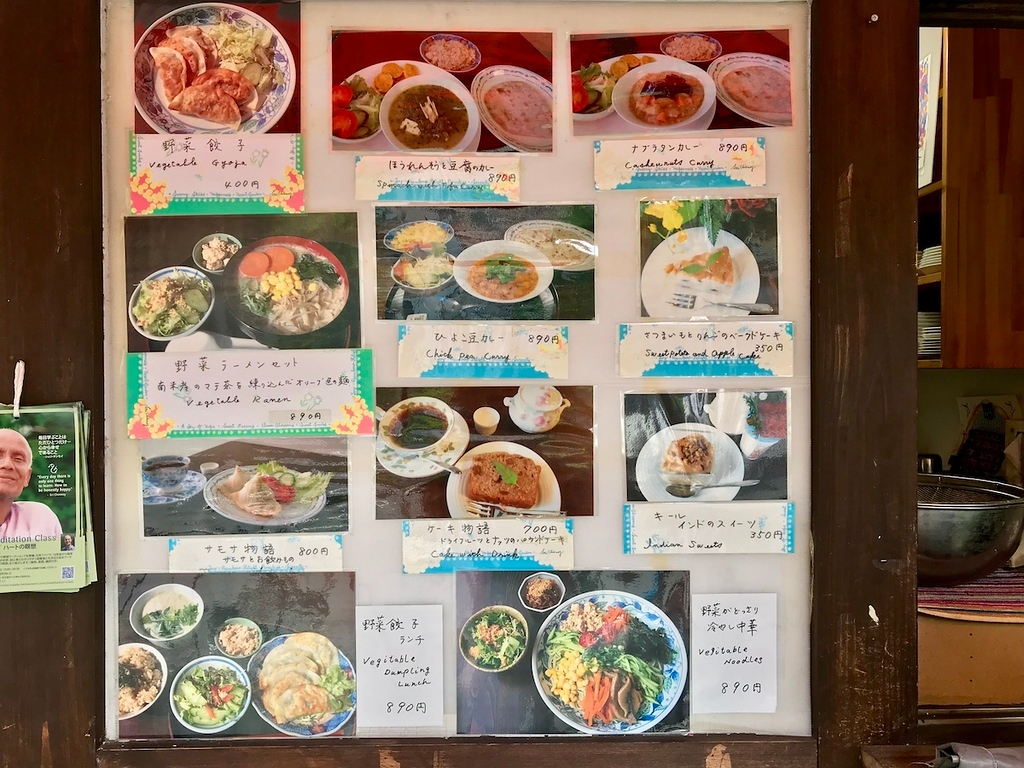 The menu and accompanying photos can also be found at the entrance.
