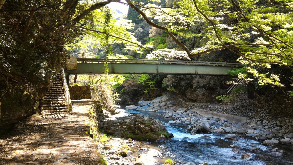 Bridge Below Kiyotaki