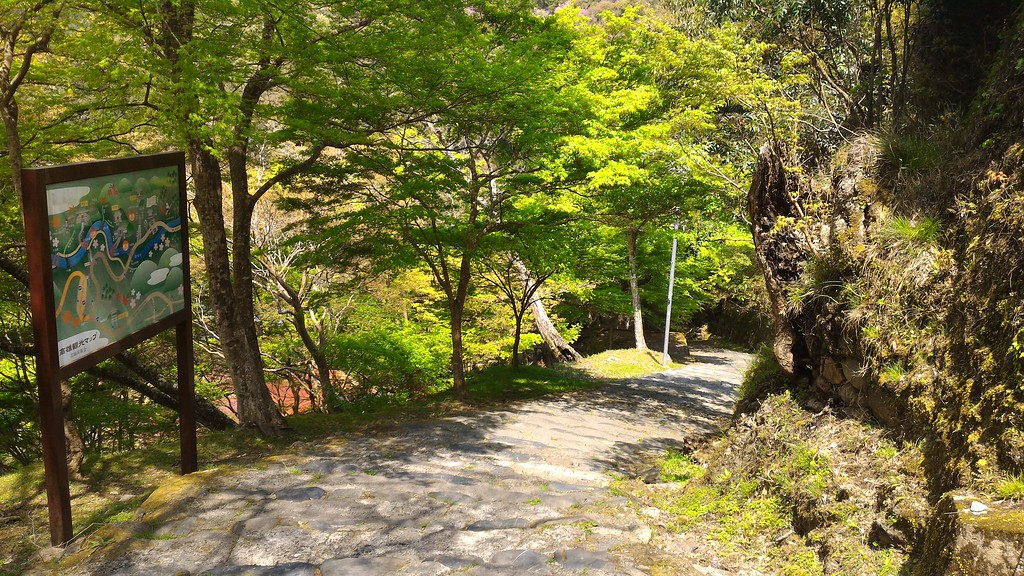 Stairs Down to Kiyotaki-gawa River