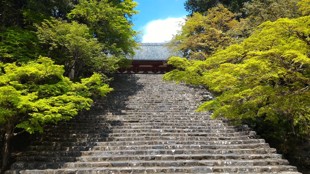 Stairs to Kondo Hall