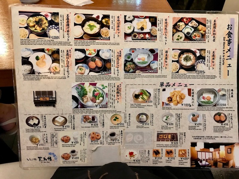 The English-language menu comes with photos and explanations of the food.