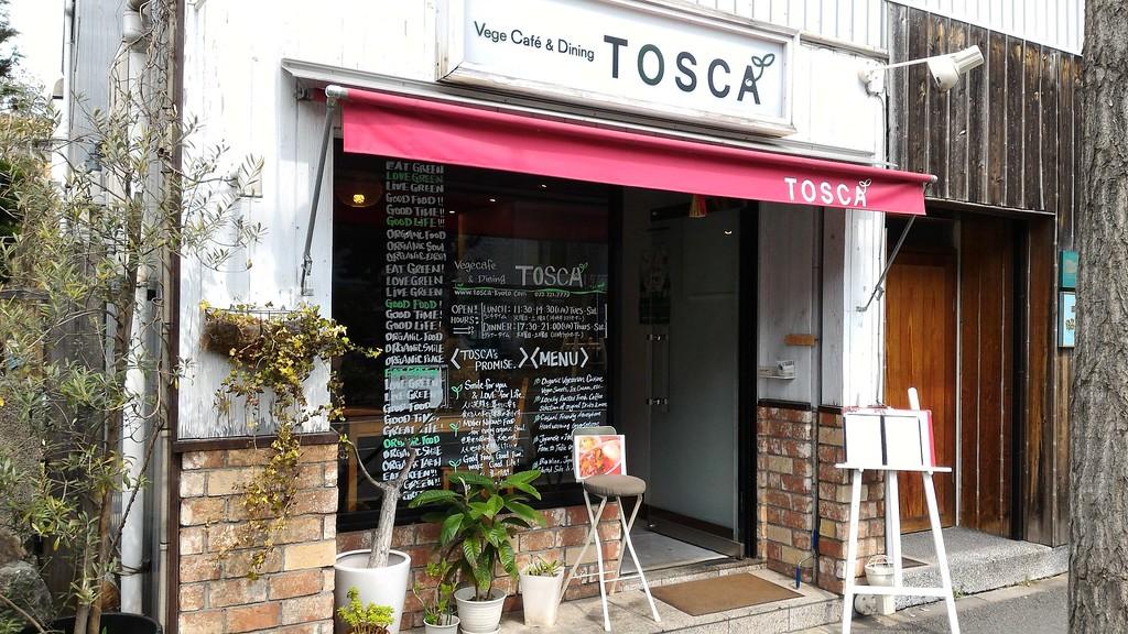 Tosca -Northern Higashiyama