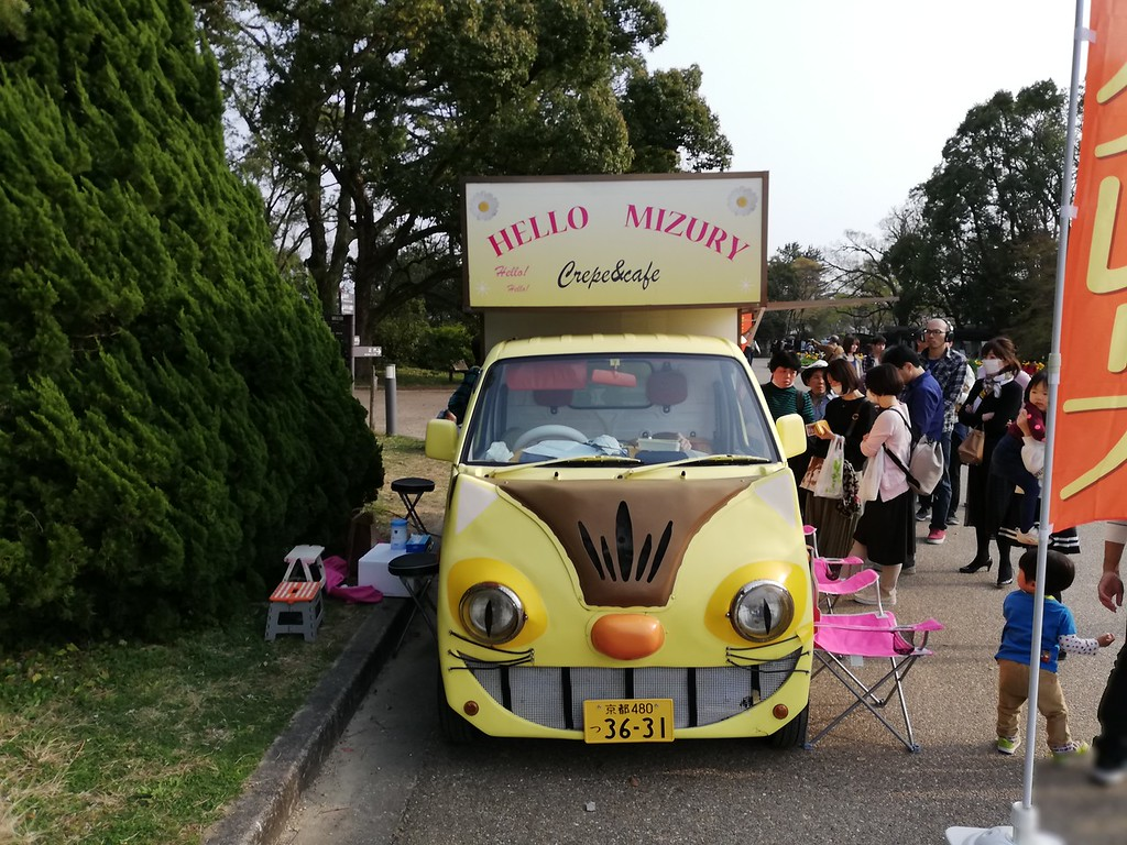 "Oddly named ""Hello Mizury"" crepe truck at the Botanical Gardens"