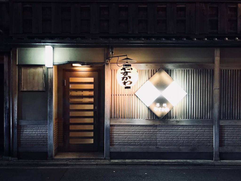 Outside Yasukawa