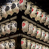 Paper Lanterns at Yasaka Shrine.