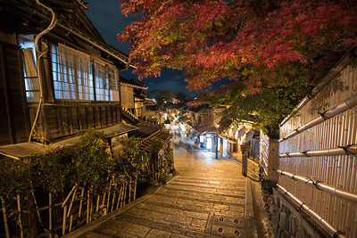 Night Scene on Ninen-zaka • Kyoto, Japan