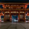Yasaka Shrine Entrance.