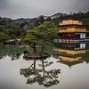Reflection of Kinkakuji - Golden Pavillion.