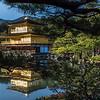 Kinkakuji - Golden Pavillion.