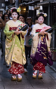 Geisha evening commute