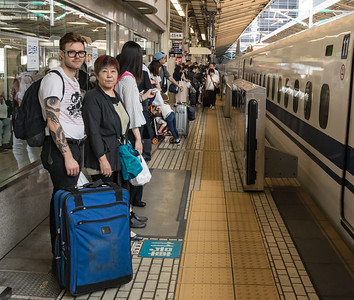 The Shinkansen to Kyoto